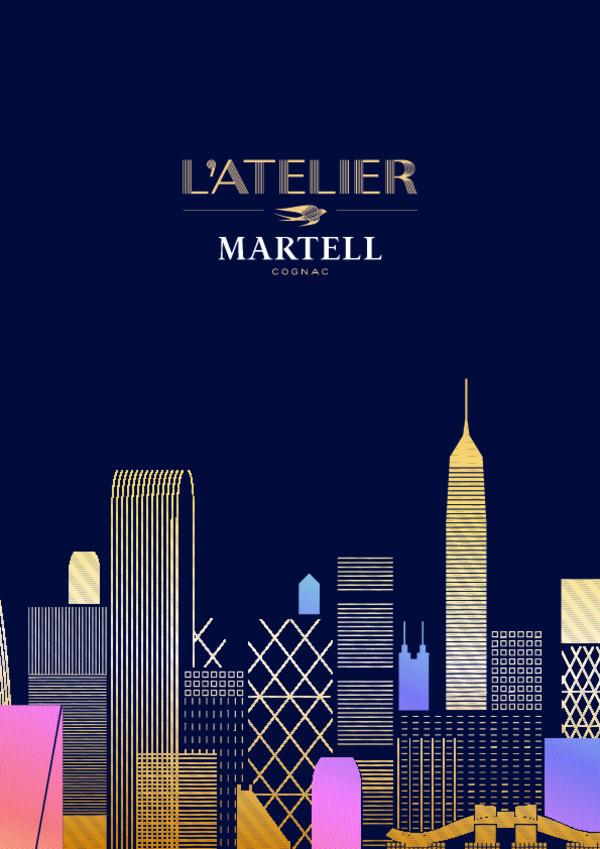 Martell LAtelier ShenzhenENG-pdf